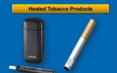 Ένοχο όσο και το συμβατικό, το θερμαινόμενο τσιγάρο