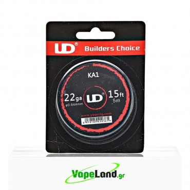 Kanthal Wire 0.65mm 5m