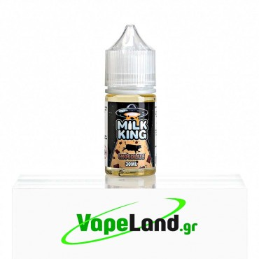 Milk King - Chocolate 30ml to 120ml
