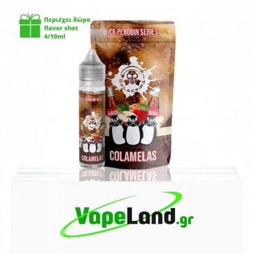Galactika Flavor Shots Colamelas 20ml to 60ml