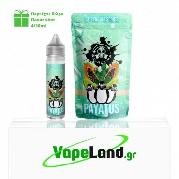 Galactika Flavor Shots Payatus 20ml to 60ml