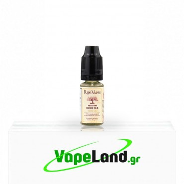 Ripe Vapes Nicotine Booster VG 20mg