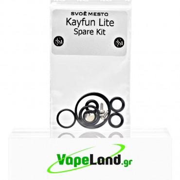 Kayfun [lite] - Spare Kit