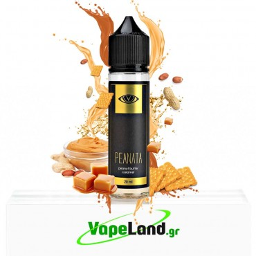 Visionary Liquids - Peanata 20ml to 60ml